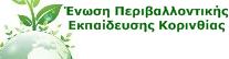 Logo EPEK Epekorinthia